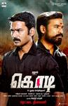 Kodi - Tamil Movie Poster
