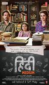 Hindi Medium - Movie Poster