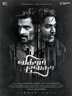 Vikram Vedha - Movie Poster