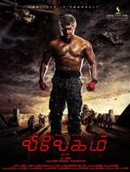 Vivegam - Movie Poster