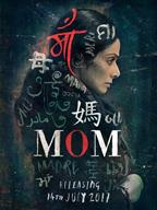 Mom - Movie Poster