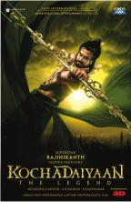 Kochadaiiyaan - Tamil Movie Poster