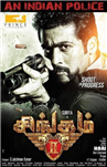 Singam 2 - Tamil Movie Poster