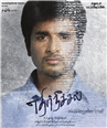 Ethir Neechal  - Tamil Movie Poster