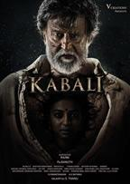 Kabali - Movie Poster