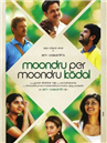 Moondru Per Moondru Kaadhal - Tamil Movie Poster