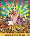 Madha Gaja Raja - Tamil Movie Poster