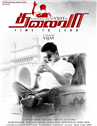 Thalaivaa - Tamil Movie Poster
