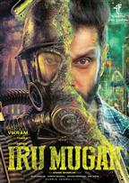 Iru Mugan - Movie Poster