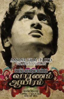 vaaranam aayiram tamil movie critic review