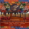Soodhu Kavvum - Tamil Movie Poster