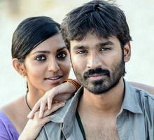 Mariyaan release date in bangalore dating 7