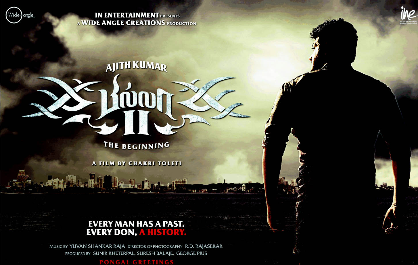 Billa-2 Picture Gallery