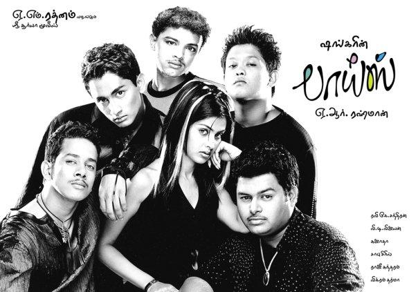 Image result for boys tamil film