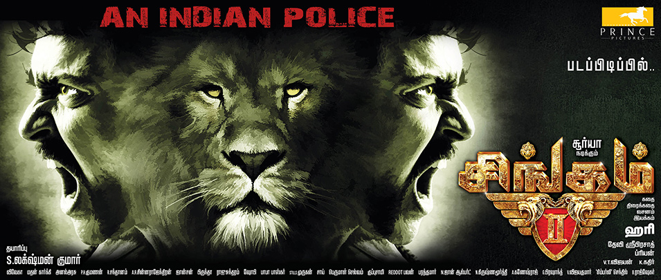 Singam 2 Picture Gallery