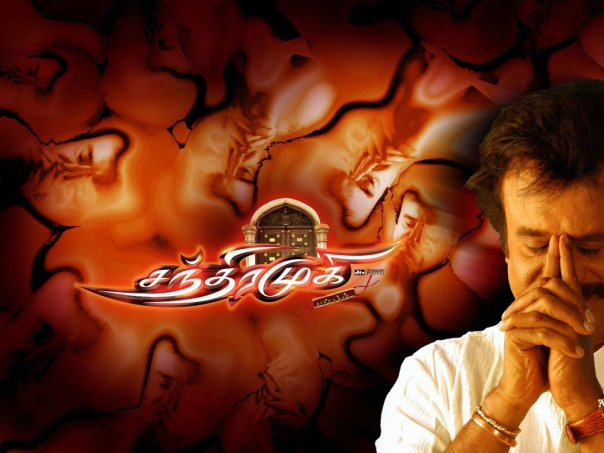 Chandramukhi Picture Gallery