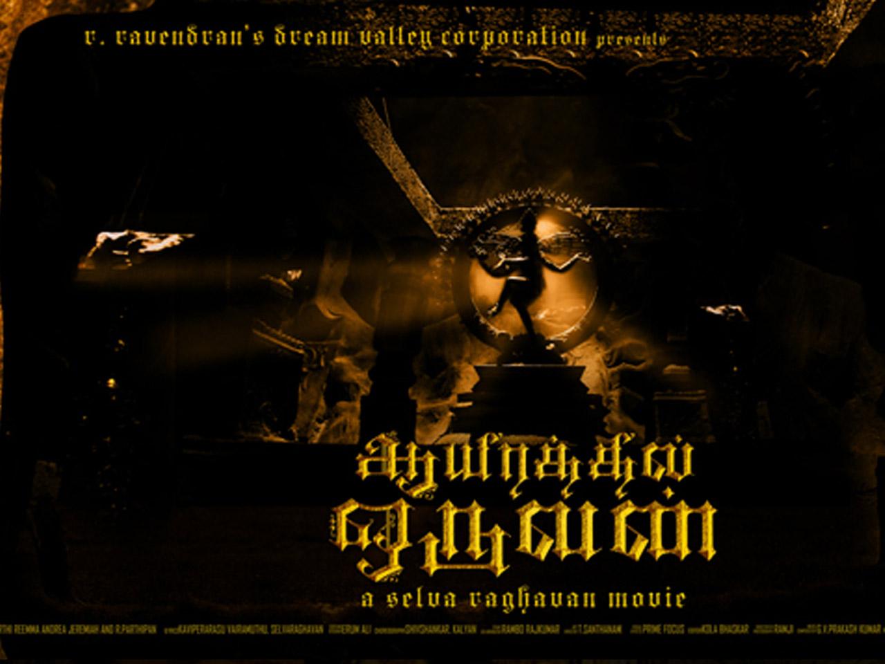 Aayirathil Oruvan Picture Gallery