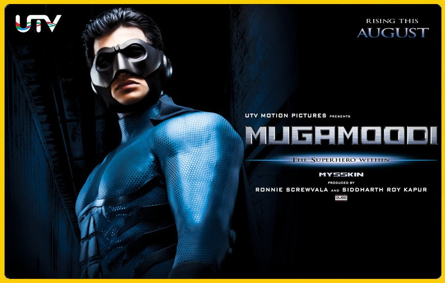 Mugamoodi Picture Gallery