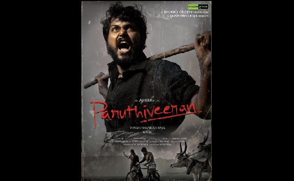 Paruthiveeran Picture Gallery