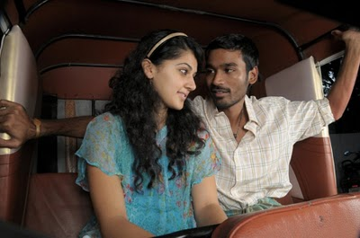 Aadukalam Picture Gallery
