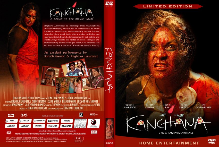 Kanchana Picture Gallery