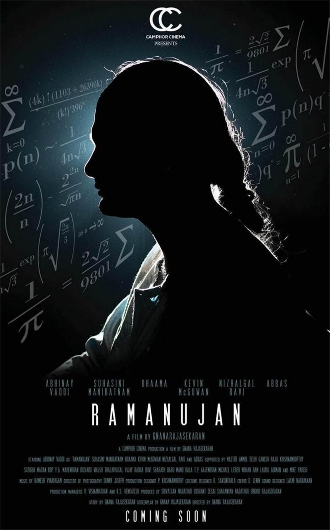 Ramanujan Picture Gallery