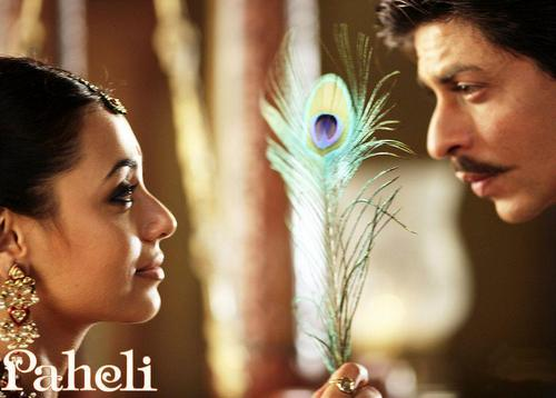 Paheli Picture Gallery