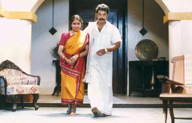 Thevar Magan Picture Gallery