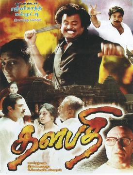 Thalapathi Picture Gallery