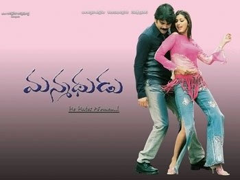 Manmadhudu Picture Gallery