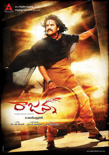 Rajanna Picture Gallery