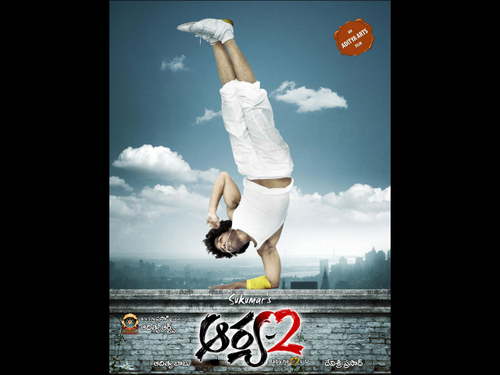 Arya 2 Picture Gallery