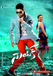 Naayak Picture Gallery