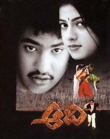 Aadi Picture Gallery