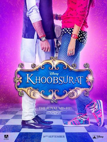 Khoobsurat Picture Gallery