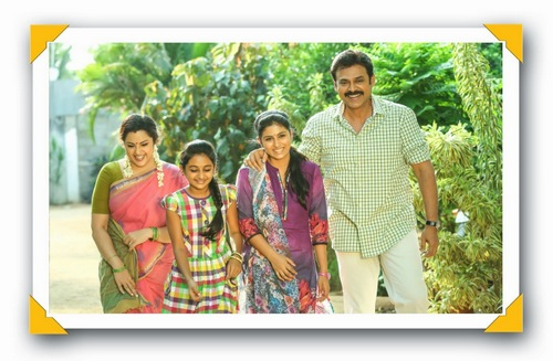 Drushyam Picture Gallery