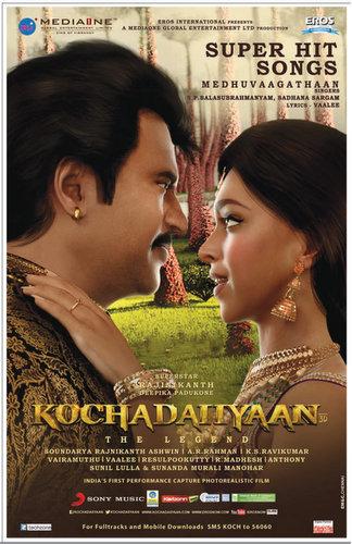 Kochadaiiyaan Picture Gallery