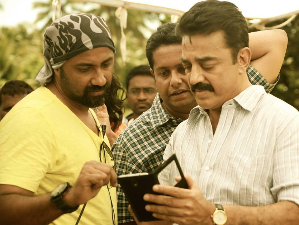 Papanasam Picture Gallery