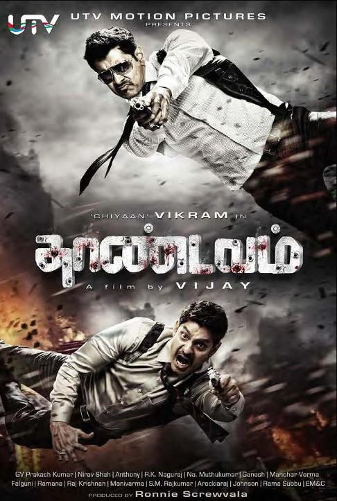 Thaandavam Picture Gallery