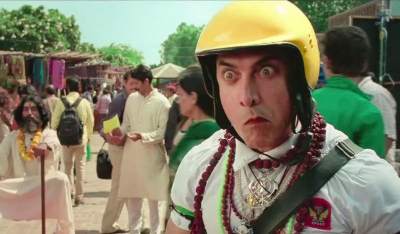 Pk Picture Gallery