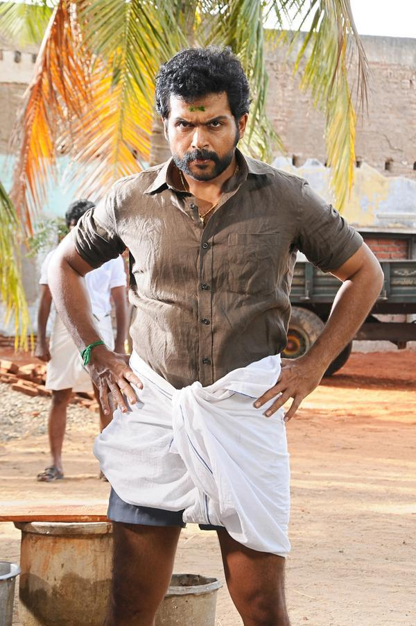 Komban Picture Gallery