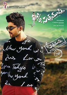 Son Of Satyamurthy Picture Gallery
