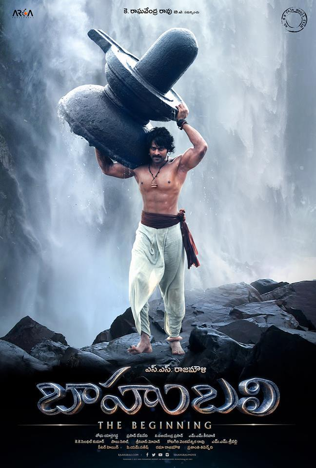 Bahubali Picture Gallery