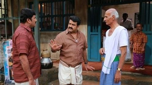 Drishyam Picture Gallery