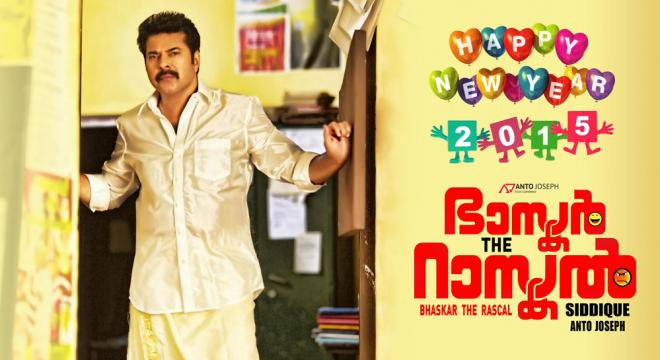 Bhaskar The Rascal Picture Gallery