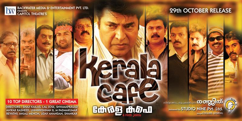 Kerala Cafe Picture Gallery