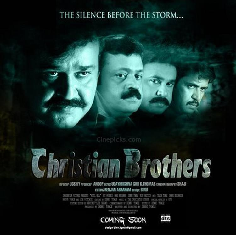 Christian Brothers Picture Gallery