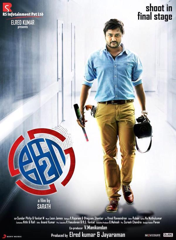 Ko 2 Picture Gallery