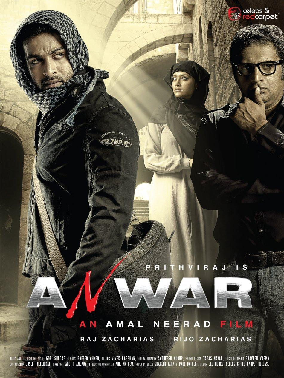 Anwar Picture Gallery