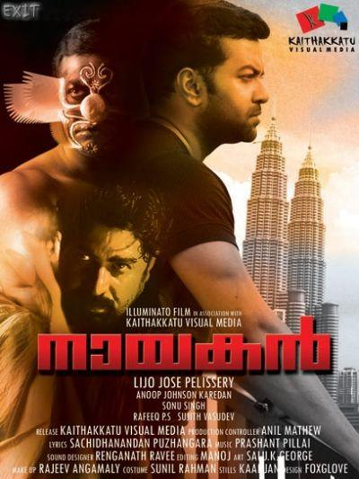 Nayakan (2010) Picture Gallery